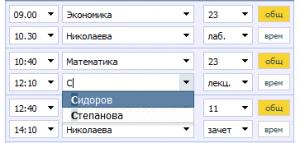 Комбо-бокс из Вконтакте